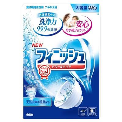 Finish Power & Pure : Порошок для посудомоечных машин. Мягкая упаковка. 660 гр.