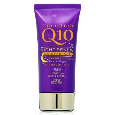 """Kose Cosmeport """"CoenRich Q10 Night Renew"""" : Ночной увлажняющий и восстанавливающий крем для рук с экстрактом шелка и пчелиным воском, 80 гр."""