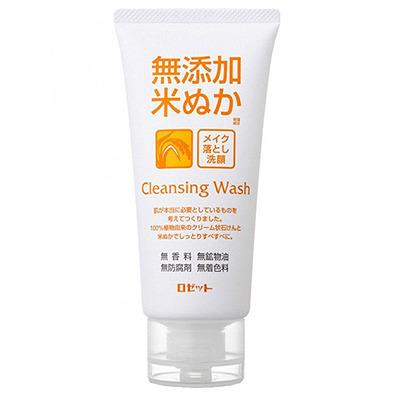 Rosette Кремовая пенка для умывания и снятия макияжа для чувствительной кожи лица. С экстрактом риса, 120 гр.