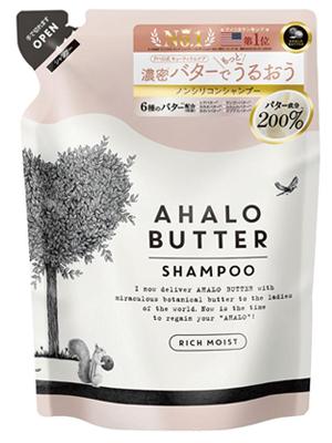 Cosme Company AHALO BUTTER Shampoo Rich Moist : Увлажняющий пенный шампунь с тропическими маслами и кленовым сиропом (без сульфатов и силикона), 400мл.
