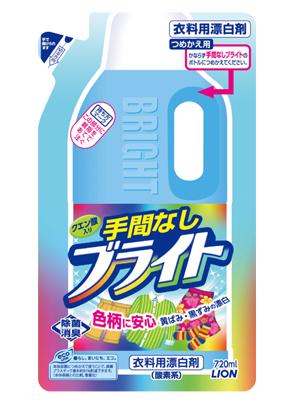 """Lion """"Bright"""" : Кислородный отбеливатель для ежедневного использования, Яркость, 720 мл."""