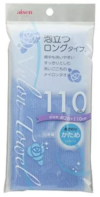 Aisen Awatatsu : Массажная мочалка жесткая, удлиненная, голубая, 28х110 см.