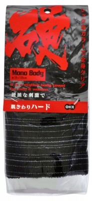 O:he Mono Body Nylon Towel Super Hard : Мочалка для тела сверхжесткая, размер 28x120 см.