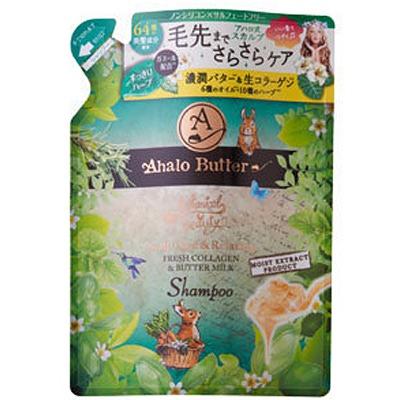 Cosme Company Ahalo Butter Shampoo Premium Scalp : Шампунь восстанавливающий с компонентами для ухода за кожей головы. 400 мл.