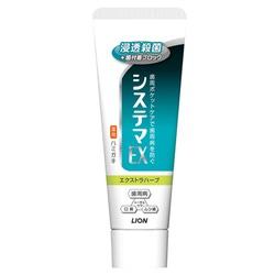 Lion Dentor Systema EX : Зубная паста для защиты от болезней десен (профилактика парадонтоза) мята и травы, 130 гр.