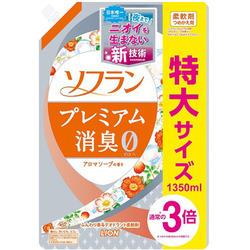 Lion Soflan : Кондиционер-ополаскиватель для белья с натуральным ароматом цветочного мыла (свежести). 1350 мл.