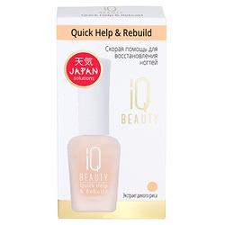 IQ Beauty Quick Help & Rebuild : Скорая помощь для восстановления ногтей, 12,5 мл.