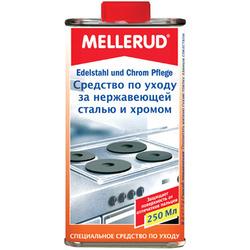 Mellerud Средство по уходу за нержавеющей сталью и хромом. 250 мл.