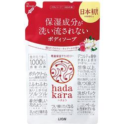 Lion Hadakara : Увлажняющее жидкое мыло для тела с ароматом изысканного цветочного букета, 360 мл.