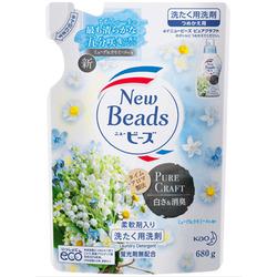 """Kao New Beads Pure Craft : Мягкий гель для стирки белья """"Травяной фреш"""", с ароматом ландыша и ромашки, сменная упаковка, 680 г."""