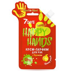 7Days Happy Hands : Крем-парфюм для рук с персиком. 25 гр.