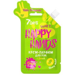 7Days Happy Hands : Крем-парфюм для рук с дыней. 25 гр.