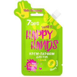 7Days Happy Hands : Крем-парфюм для рук с дыней. 25 гр.