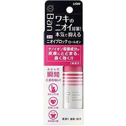 """Lion """"Ban Smell"""" : Дезодорант-антиперспирант роликовый нано-ионный, блокирует рост бактерий. Без запаха, 40 мл."""