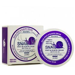 Juno Zuowl Snail Foot & Elbow Cream : Крем для ног и локтей с экстрактом улитки, 100 мл.
