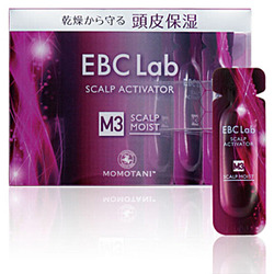 """Momotani EBC Lab """"Scalp moist scalp activator"""" : Сыворотка-активатор для сухой кожи головы. 14 шт.* 2 мл."""