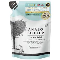 Cosme Company AHALO BUTTER Shampoo Smooth Repair : Восстанавливающий пенный шампунь для гладкости, блеска и здорового роста волос, без сульфатов и силикона, 400 мл.