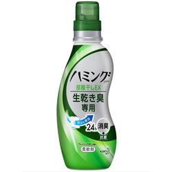 """Kao """"Hamming Fine EX"""" : Концентрированный кондиционер-смягчитель для белья с антибактериальным и дезодорирующим эффектом и ароматом лайма, 540 мл."""