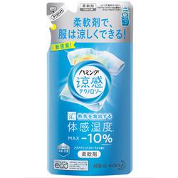 Kao Humming Cool Technology Aqua Floral : Кондиционер-смягчитель для белья с эффектом охлаждения одежды, с ароматом цветов и акватики, 400мл.