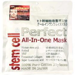 Stem Cell Mask : Антивозрастные маски с концентратом стволовых клеток человека, ретинолом, NMF, коллагеном и супер-гиалуроновой кислотой, 33 шт.