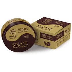AsiaKiss Snail Premium Hydrogel Eye Patch Гидрогелевые патчи для глаз с экстрактом слизи улитки. 60 шт.