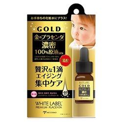 Miccosmo White Label Premium Placenta Gold Essence : Концентрированная сыворотка с экстрактом плаценты (флакон с пипеткой) 10 мл.