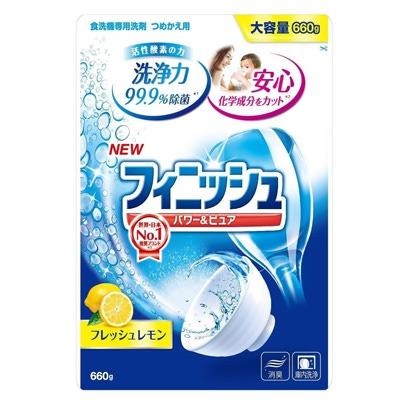 Finish Power & Pure : Порошок для посудомоечных машин. С цитрусовым ароматом. Мягкая упаковка. 660 гр.