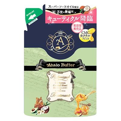 Cosme Company Ahalo Butter Professional : Бальзам-ополаскиватель профессиональный на растительной основе для премиального ухода и глубокого восстановления волос (без сульфатов и минеральных масел). 400 мл.