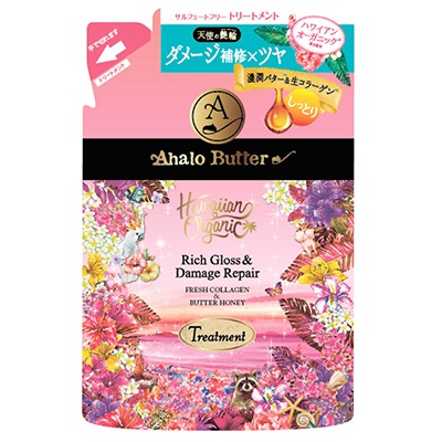 Cosme Company Ahalo Butter Hawaiian Organic Rich Gloss & Damage Repair : Бальзам-ополаскиватель растительный для объема, восстановления и шикарного блеска волос (без сульфатов) 400 мл.