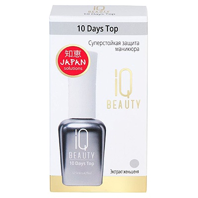 IQ Beauty 10 Days Top : Суперстойкая защита маникюра, 12,5 мл.