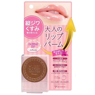 Miccosmo Hurry Harry Premium Lip Balm : Бальзам для эффекта пухлых и сочных губ без вертикальных морщинок. 6 гр.