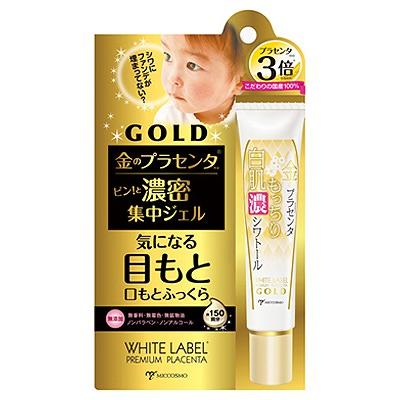 Miccosmo White Label Premium Placenta Gold Rich Eye Gel : Гель для кожи вокруг глаз с плацентой и коллагеном. 30 гр.