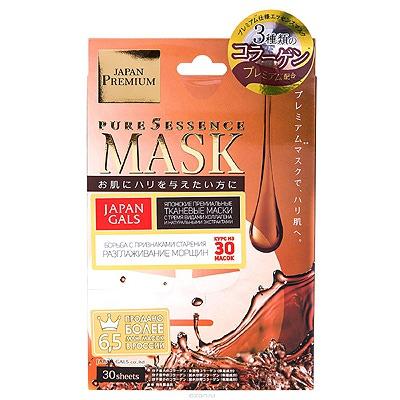 Japan Gals «Pure5 Essence Premium» : Маска для лица c тремя видами коллагена, 30 шт.