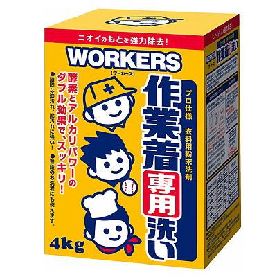 Nissan FaFa Workers : Порошок для стирки сильнозагрязнённой экипировки для экстремальных видов спорта и одежды специалистов - механиков, поваров, строителей, спортсменов, 4 кг.