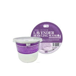 La Miso Lavender Modeling Mask : Альгинантная Маска с Лавандой. Для проблемной и чувствительной кожи любого типа. 28 гр.