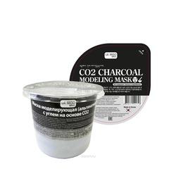 La Miso Co2 Charcoal Modeling Mask : Альгинантная Маска с Углем на основе Co2. Для жирной и смешанной кожи. Очищающая. Регулирует работу сальных желез. Сужает поры. 28 гр.