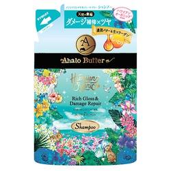 Cosme Company Ahalo Butter Hawaiian Organic Rich Gloss & Damage Repair : Шампунь растительный для объема, восстановления и шикарного блеска волос (без сульфатов и силикона) 400 мл.