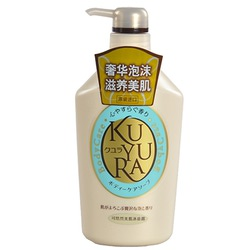 Shiseido Kuyura : Увлажняющее жидкое крем-мыло для тела с ароматом трав, 550 мл.