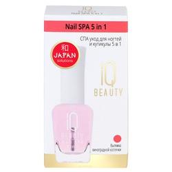 IQ Beauty Nail SPA 5 in 1 : СПА уход для ногтей и кутикулы 5 в 1, 12,5 мл.