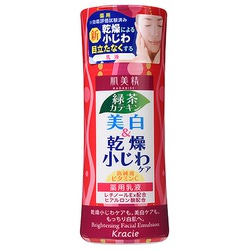 Kracie Hadabisei : Молочко от мелких морщин выравнивающее тон кожи с ретинолом EX и витамином С, 130 мл.