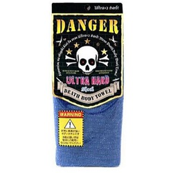Yokozuna Death Ultra Hard Body Towel : Массажная мочалка ультра жесткая. Синяя. 30х120 см.