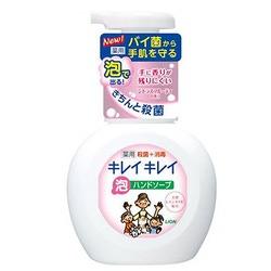 """Lion """"Kireikirei"""" : Жидкое мыло-пенка для рук для детей и взрослых с антибактериальным эффектом и ароматом цитрусовых фруктов, 250 мл."""