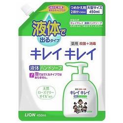Lion «KireiKirei» : Жидкое (гель) антибактериальное мыло для рук с апельсиновым маслом - для применения на кухне, сменная упаковка, 450 мл.