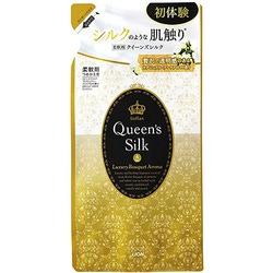 Lion «Queen's Silk» Кондиционер для белья «Королевский шёлк» с экстрасмягчающим эффектом, с ароматом «Роскошный букет», 450 мл.