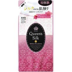 Lion «Queen's Silk» Кондиционер для белья «Королевский шёлк» с экстрасмягчающим эффектом, с ароматом «Восхитительная роза», 450 мл.