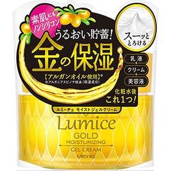 Utena Lumice Gold Moisturizing : Увлажняющий гель-крем с аргановым маслом, 80мл