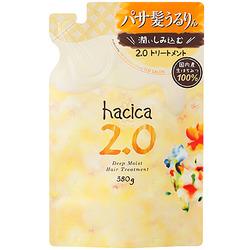 Hacica Deep Moist Hair Treatment 2.0 : Бальзам - ополаскиватель глубоко увлажняющий 2.0, 380 мл.