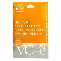 Japan Gals Japan Gals VC+nano C Mask : Маска для лица ежедневная с витамином С и нано коллагеном. Комплект. 30 штук.