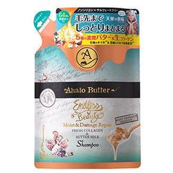 Cosme Company Ahalo Butter Moist & Repair Shampoo : Шампунь увлажняющий и восстанавливающий на растительной основе с тропическими маслами, коллагеном и аминокислотами (без сульфатов и силикона) 400 мл.