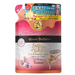 Cosme Company Ahalo Butter Moist & Repair Treatment : Бальзам-ополаскиватель увлажняющий и восстанавливающий на растительной основе с тропическими маслами, коллагеном и аминокислотами (без сульфатов) 400 мл.